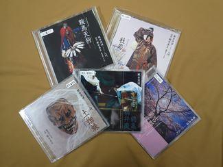 観世流謡入門CD(喜正)